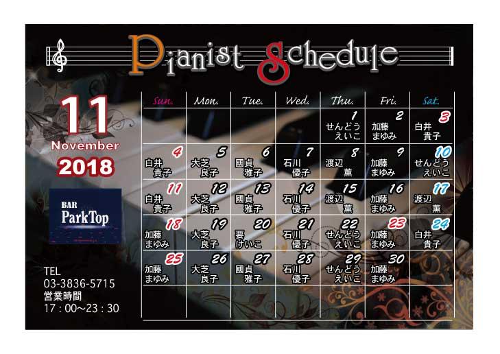 Piano11.2018