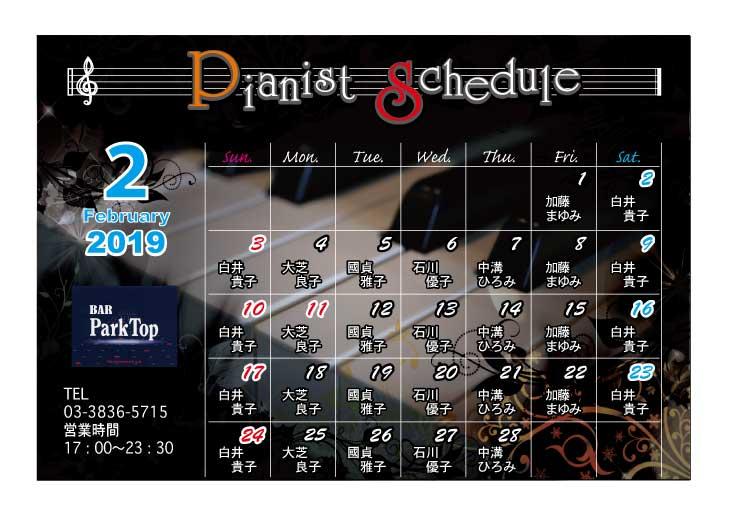 Piano2.2019