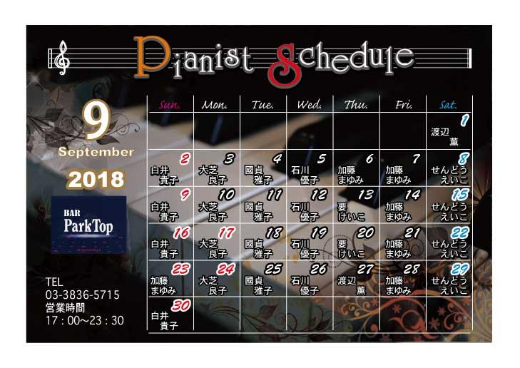 Piano9.2018