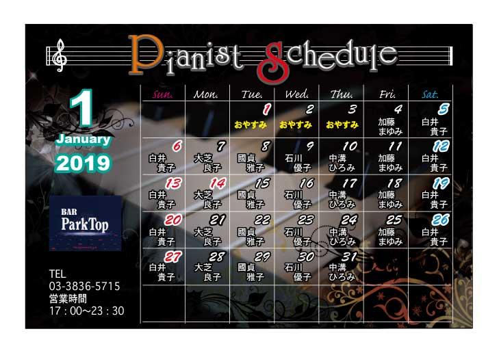 Piano1.2019